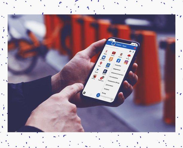 7 причин установить приложение Smart Search