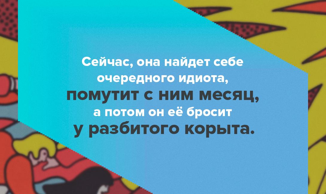 brodude.ru_9.11.2016_JUQQU0Mj6nmoi