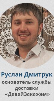 brodude.ru_1.12.2016_5F6OH1OZRTYEv
