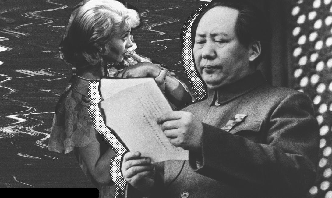 Похотливая личность Мао Цзэдун, Мао Цзэдун и женщины