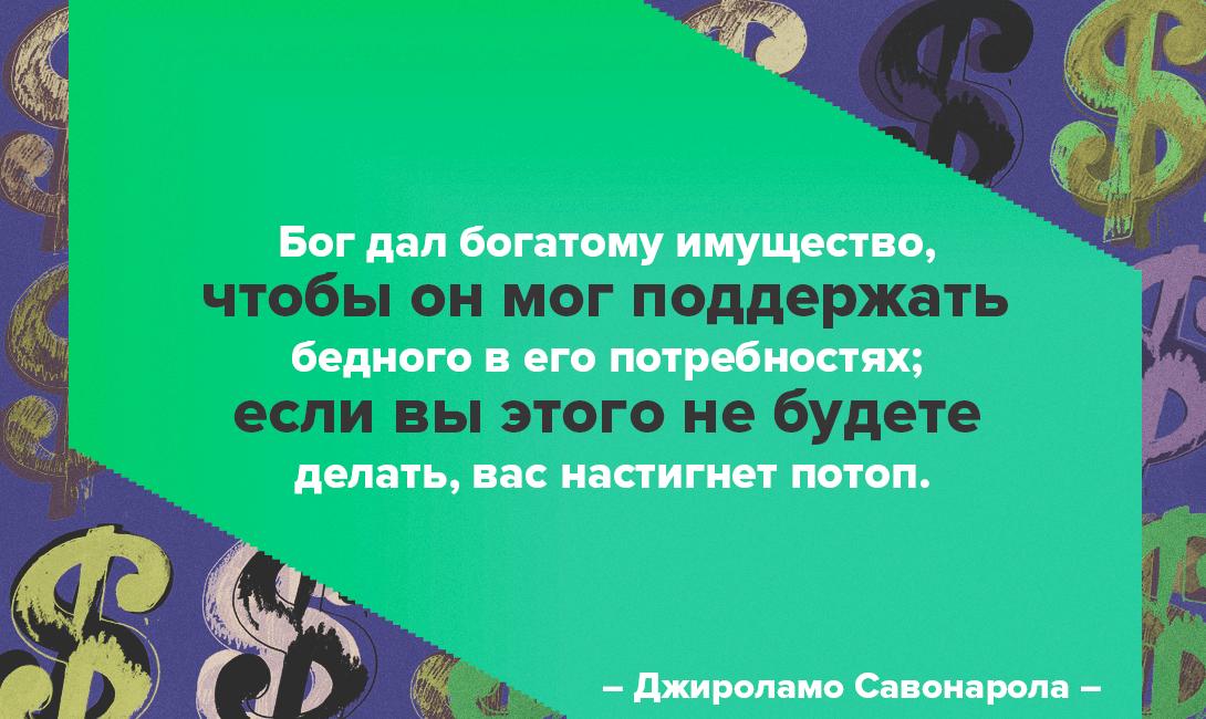brodude.ru_3.11.2016_yUuK1F7CwBpkk