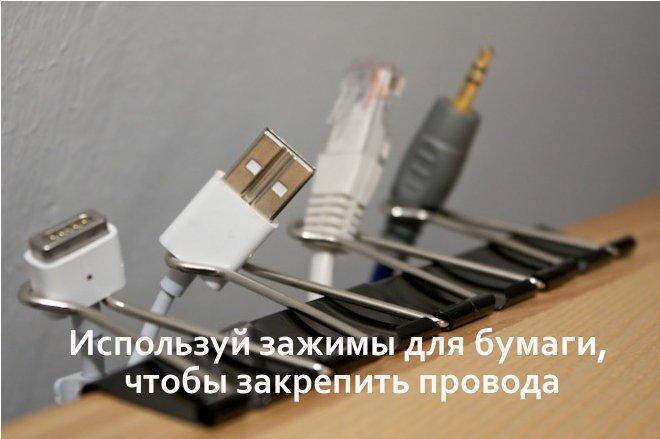 lifehacks 0593414588