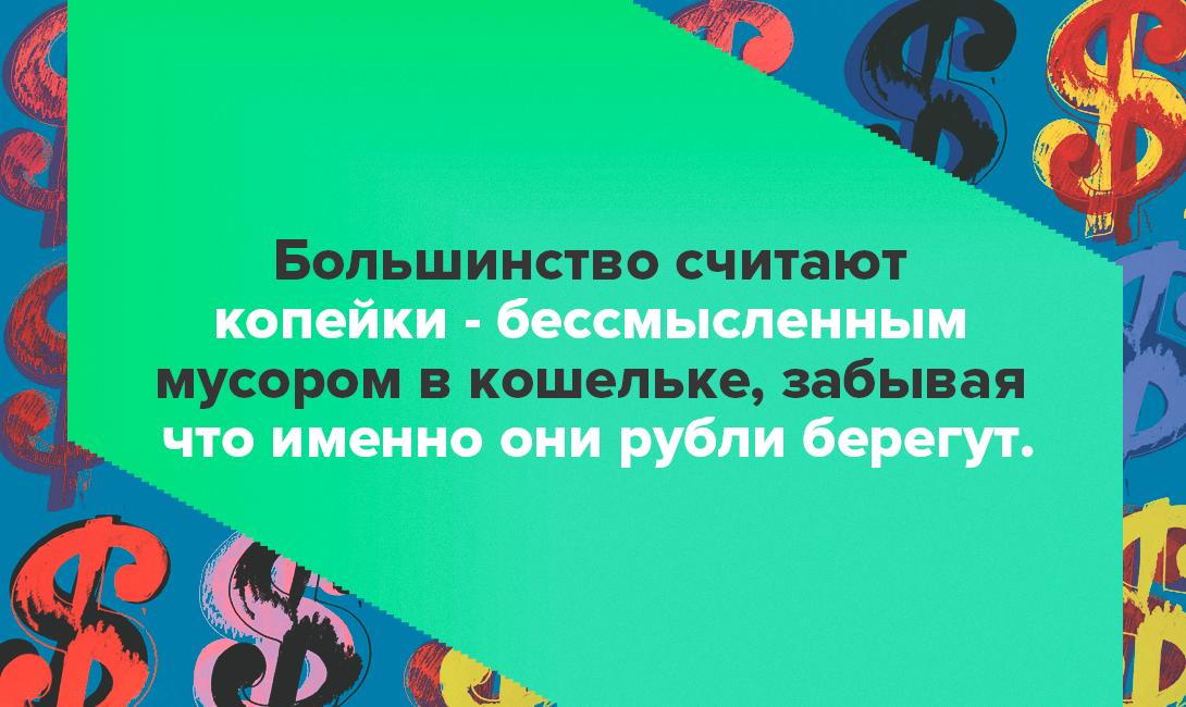 brodude.ru_27.09.2016_LJAdjRyn3R8cR