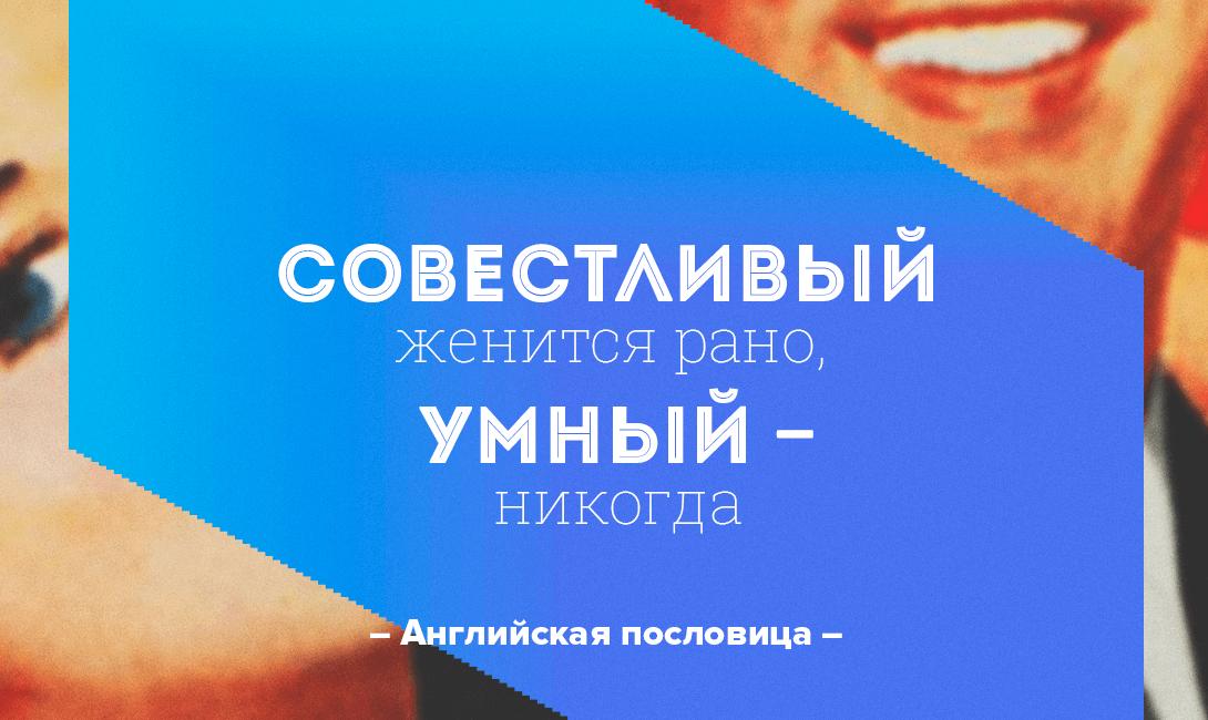brodude.ru_19.09.2016_8oUvR5NV2K5Yv