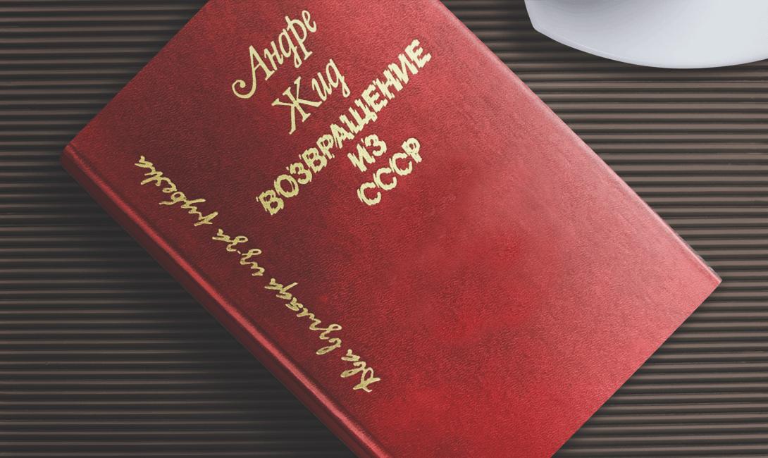 книги, чтобы пополнить словарный запас
