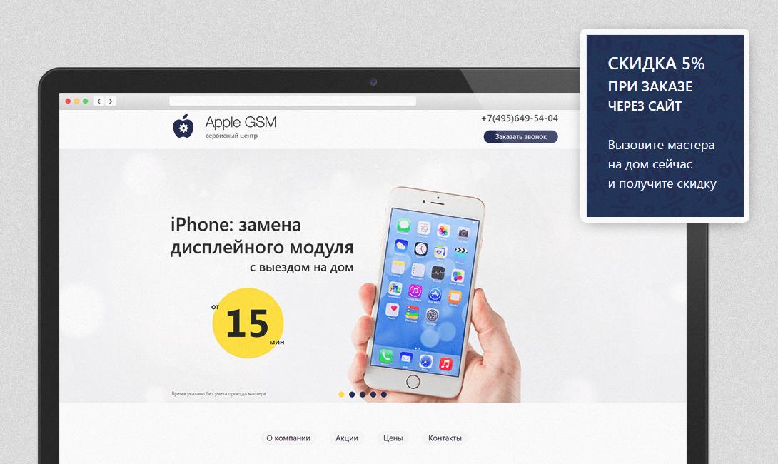 brodude.ru_18.11.2016_7lpmmKWt2OUeb