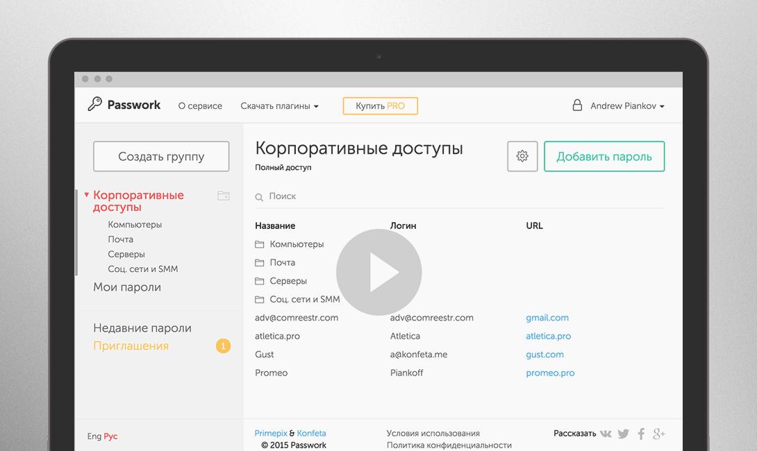 brodude.ru_20.10.2016_zSNZV1l1hqNbz