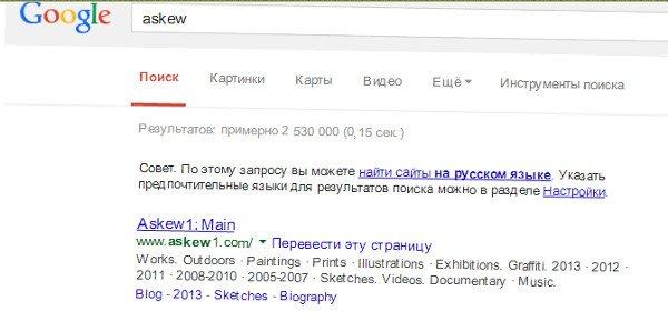 brodude.ru_21.11.2013_hea6zITd8ZgbS
