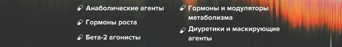 brodude.ru_9.08.2016_cODFbHpEhJM1V