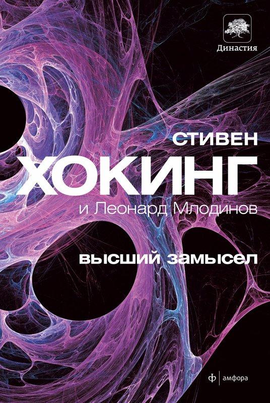 brodude.ru_31.07.2015_lwxZEYl08ONhJ