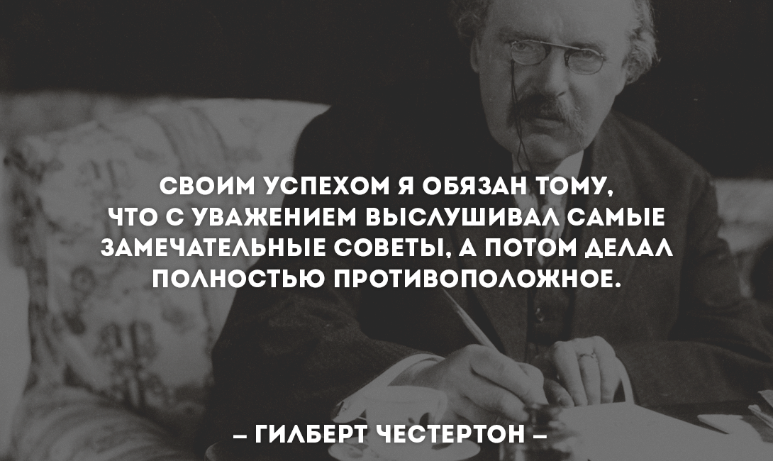 brodude.ru_30.10.2016_4uDlS7epPnA59