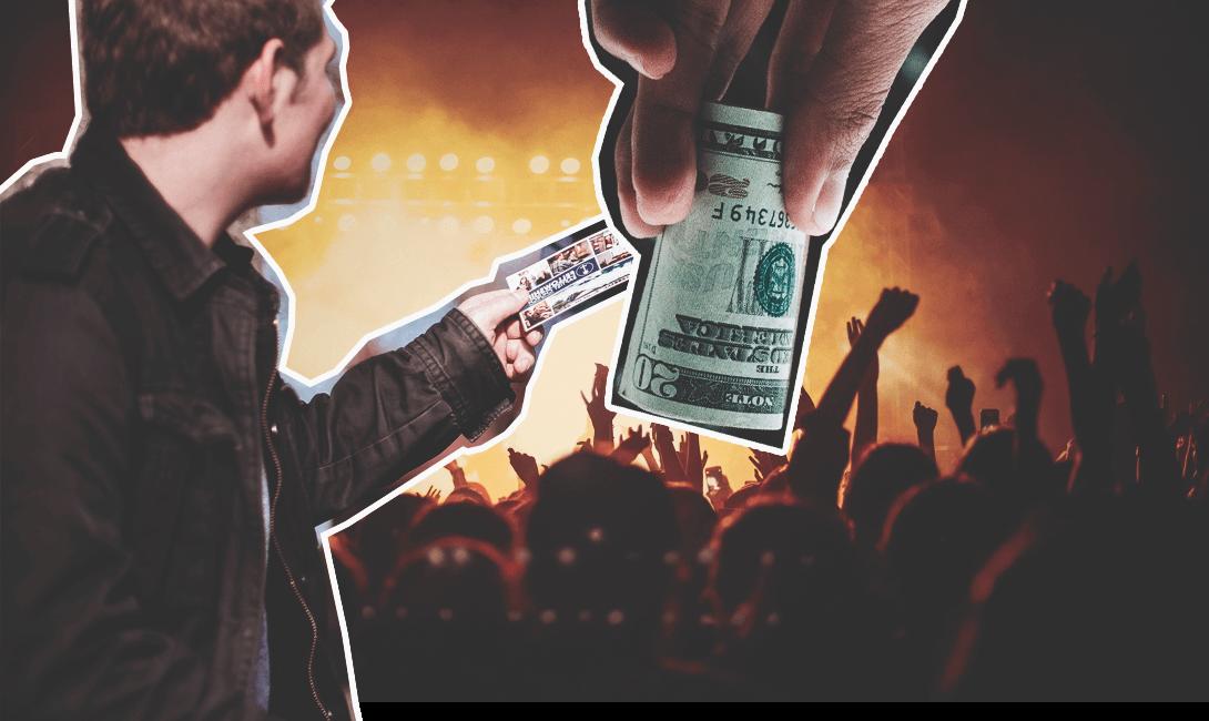 продать билеты - как быстро заработать немного денег