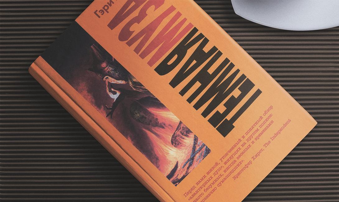 brodude.ru_21.09.2016_OLEldfRNeKfov