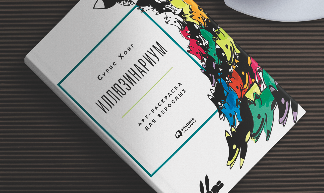 5 книг для расширения кругозора | BroDude.ru