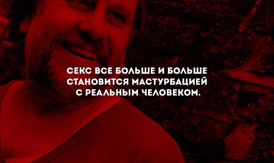 brodude.ru_6.10.2016_G9zSiwvtT2O20