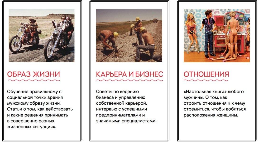brodude.ru_29.06.2014_AxAzyaK71pjq0